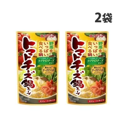 ダイショー 野菜をいっぱい食べる鍋 トマトチーズ鍋スープ 750g×2袋