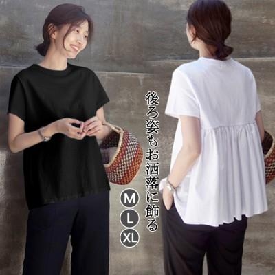 2020新色追加 //韓国ファッション Tシャツ 半袖 ドールシャツ コットンTシャツ ジャケット ティーシャツ