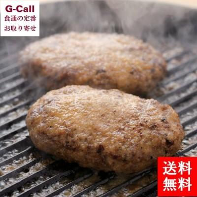 送料無料 10%OFFキャンペーン おさつポーク 焼ポークハンバーグ 100g  6個特製ジャポネソース付き お取り寄せ 肉類 肉加工品 豚肉 国産豚 宮崎県 冷凍