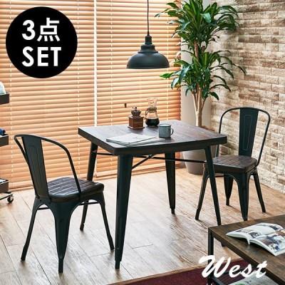 ダイニングテーブルセット 2人 80 おしゃれ 椅子 北欧 ダイニングセット 木製 ヴィンテージ風 カフェ風 西海岸 チェアー テーブル ウエスト