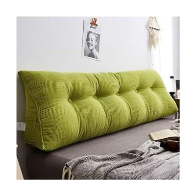 ベッドサイド クッション,大きい 三角枕 傾斜枕 腰枕 背もたれ テレビ枕 -フルーツグリーン-L80センチメ