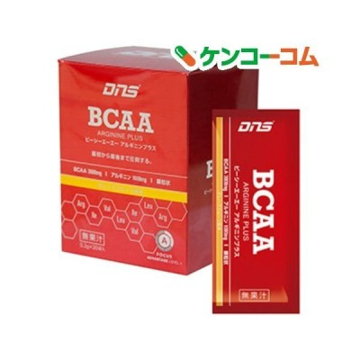 DNS BCAA アルギニンプラス グレープフルーツ風味 819911 ( 5.2g*20袋入 )/ DNS(ディーエヌエス)