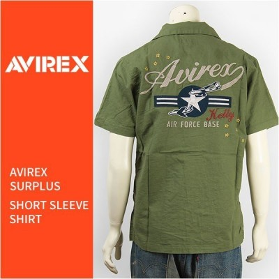 Avirex アビレックス 半袖 刺繍 ケリーシャツ AVIREX S/S KELLY EMBROIDERY SHIRT 6165119-75