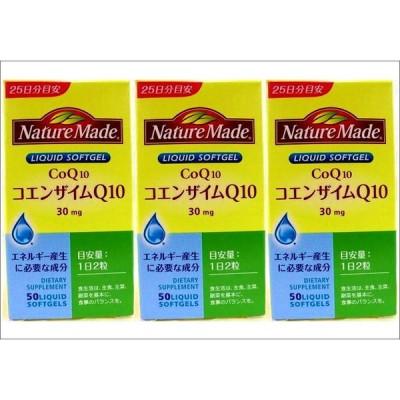 大塚製薬(株) [3個セット]ネイチャーメイド コエンザイムQ10 50粒×3個