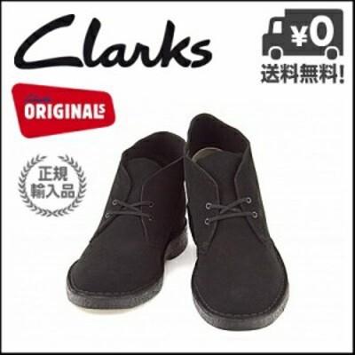 クラークス メンズ デザート ブーツ スエード クレープソール G DESERT BOOT Clarks 26107882 ブラック