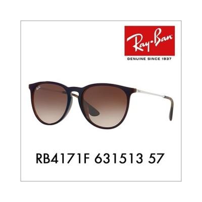 レイバン サングラス RB4171F 631513 57 エリカ ERIKA フルフィット Ray-Ban
