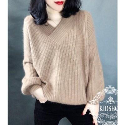 ニットセーター レディース Vネック 3色 無地 長袖 大人 ゆったり 着やすい セーター 人気 トップス秋冬