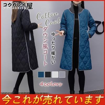 急人気上昇 中綿コート ダウン風コート レディース ロング丈 ダウン風ジャケット 冬アウター ゆったり 暖かい 大きいサイズ 40代 50代