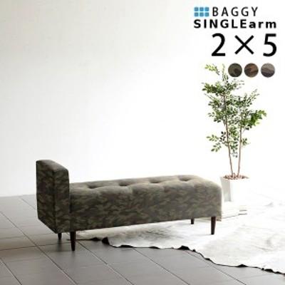 ベンチ チェア ソファ 小さい ベンチチェアー 玄関 ダイニング ベンチチェア ベンチソファー Baggy SA 2×5 迷彩