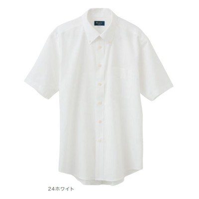 半袖オックスフォードシャツ 半袖ボタンダウンシャツ 3S〜ELL(4L)サイズ サックス、ホワイト、ピンク gu-5200