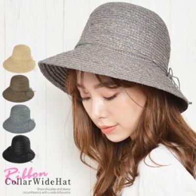 ハット レディース つば広ハット つば広 帽子 2way UV対策 紫外線対策 ラフィア コードリボン リボン