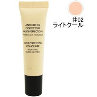 ゲラン GUERLAIN パーフェクト コンシーラー #02 ライトクール 12ml 化粧品 コスメ MULTI-PERFECTING CONCEALER #02