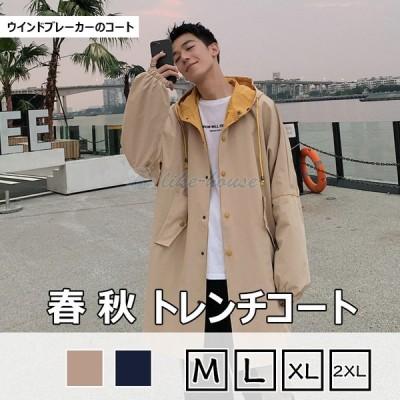 トレンチコート コート スプリングコート ジャケット メンズ 春秋 ロング 紳士