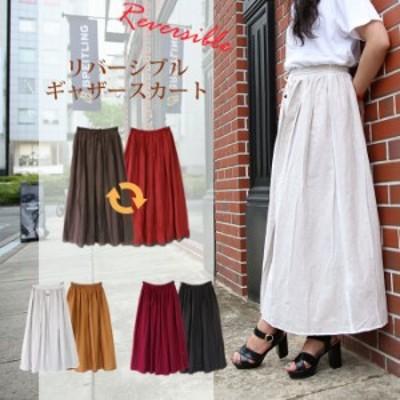 [BIGタイムセール!] 予約商品 大きいサイズのレディース  大きいサイズのレディース  リバーシブル ギャザースカート 2WAY 体型カバー