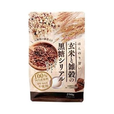 無添加 玄米と雑穀の黒糖シリアル 250g コンパクト 国内産原料100%、 パフ化させた8種類の穀物をバランスよくブレンド 。黒糖のほのか