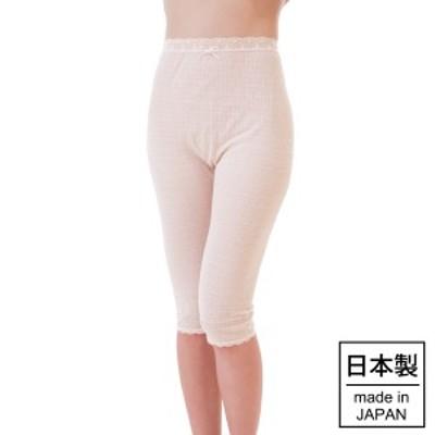 肌着 レディース インナー レギンス スパッツ 7分丈 ボトムス 綿 綿100% ピンク 下着 吸汗 通気性 さらさら さわやか 爽やか 快適 天然
