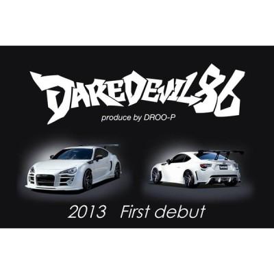 DAREDEVIL86 Wide Body Kit