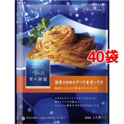 青の洞窟 海老の旨味のアーリオオーリオ (50g*40袋セット)