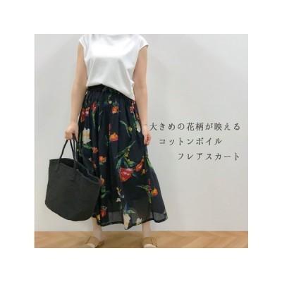 【2020新作】コットンボイルプリントスカート 大花柄 306