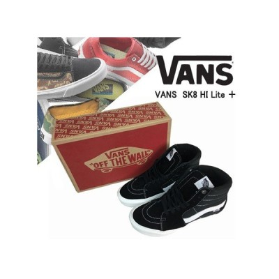 VANS スニーカー バンズ スニーカー スケートハイ ライト プラス USA企画 VANS SK8 HI Lite + オールドスクール スケートボード スケボー