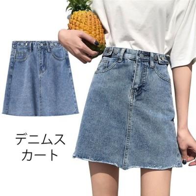 【セール】デニム レディース スカート WE デニムスカート ショートスカート ショート丈 切りっぱなし カットオフ フリンジ裾 ウォッシュ加工