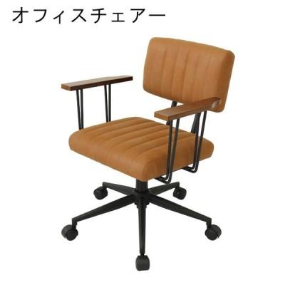 オフィスチェアー 天然木オーク材 PU素材 事務椅子 パソコンチェアー PCチェア 椅子 いす イス チェアー 会社用 書斎用 おしゃれ レトロ 北欧風【P10】