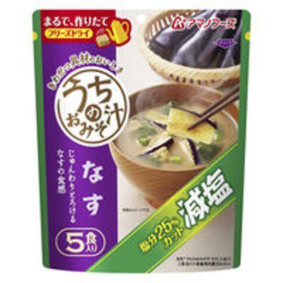 アサヒグループ食品アサヒグループ食品 インスタント 減塩うちのおみそ汁 なす 5食入り 1袋