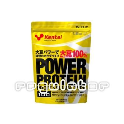 【Kentai】(送料無料)パワープロテイン プロフェッショナルタイプ 1.2kg【ケンタイ・健康体力研究所】