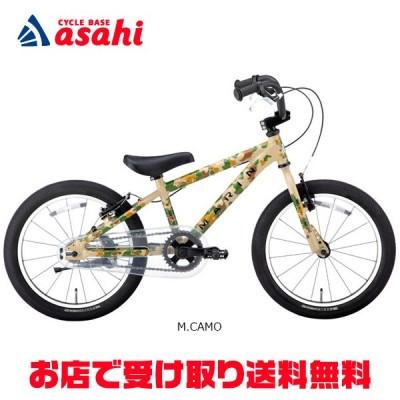 「マリン」2021 DONKY JR 18 LTD(ドンキー ジュニア 18LTD)18インチ 子供用 自転車