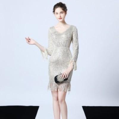 イブニングドレス パーティードレス 安い 可愛い ナイトクラブ キャバ 花嫁 ミニドレス フリンジ 長袖