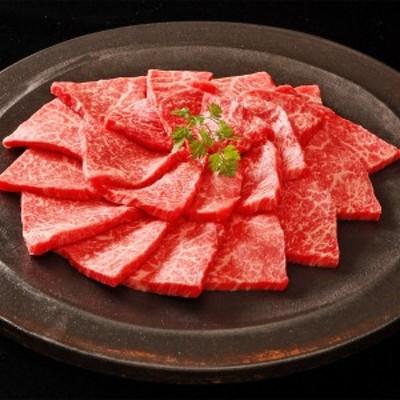 神戸ビーフ 網焼き肉 モモ 500g 牛脂付 神戸牛 牛肉 和牛 国産 冷凍
