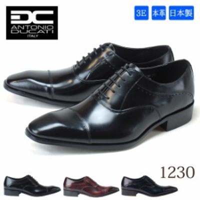 アントニオドゥカティ DC1230 メンズビジネスシューズ 日本製 本革 ブラック ワイン ネイビー ロングノーズ メンズファッション