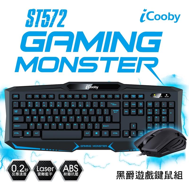 iCooby ST572 黑爵遊戲鍵鼠組 104鍵 中文鍵帽 USB 黑色