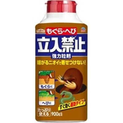 アースガーデン もぐら・へび立入禁止 強力粒剤 (900g)