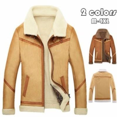 ジャケット メンズ 厚手 切り替え 裏ボアジャケット 裏起毛 防寒コート 短装 アウター ジャンパー 防風保温 あったか 暖かい ジャケット