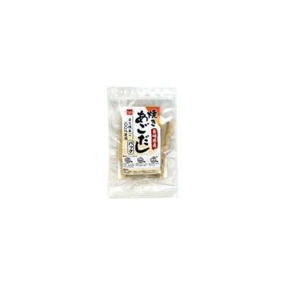 焼あごだしパック(飛魚)(7g×10袋) 健康フーズ