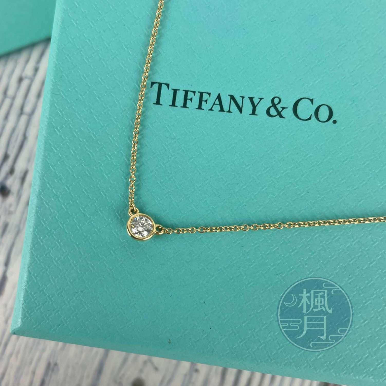 BRAND楓月 TIFFANY&CO. 蒂芬妮 0.17CT 單鑽項鍊 金鍊 圓造型鑽石 飾品 配件 配飾