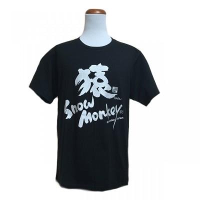 Snow MonkeyTシャツ-EF (M/L/XL)