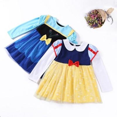 白雪姫 ドレス アナ仮装 キッズ コスチューム 女の子 ハロウィン プリンセスドレス | コスプレ 衣装 プリンセス ワンピース コスプレ衣装 子供 コス 子ども なり