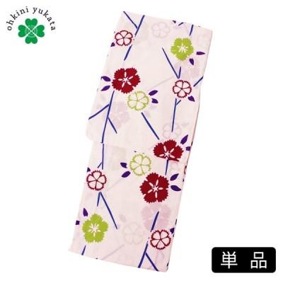 浴衣 単品 レディース 薄ピンク 撫子 なでしこ 赤 緑 青 フリーサイズ レトロ 150cm 160cm ゆかた 夏 花火大会 婦人 女性