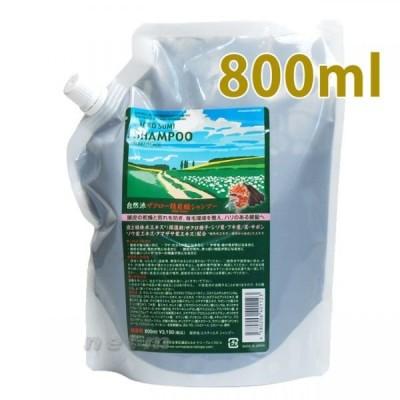 ザクロー精炭酸シャンプー800ml(詰め替え)  サニープレイス