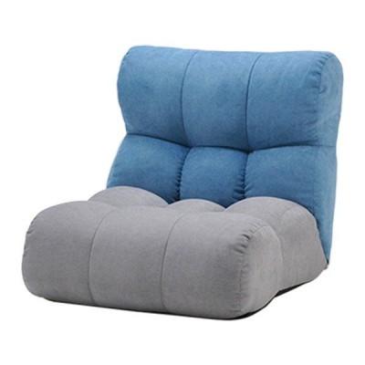 ソファー座椅子/フロアチェア 〔ブルー/グレー〕 北欧風 ツートーンカラー リクライニング 『ピグレットJrノルディック1P』