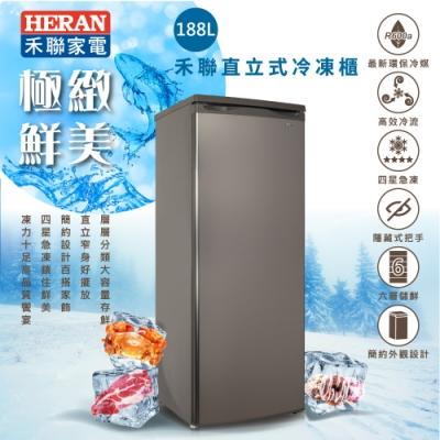 [結帳7797]HERAN 禾聯 188L 直立式冷凍櫃 HFZ-1862