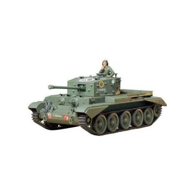 タミヤ 1/35 ミリタリーミニチュアシリーズ No.221 イギリス陸軍 巡航戦車 クロムウェル Mk.IV プラモデル 35221