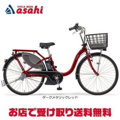 「送料無料」「ヤマハ」2021 PAS With SP(パス ウィズ スーパー)「PA24WSP」24インチ 電動自転車