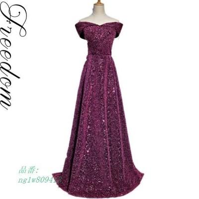 大きいサイズ ドレス ゴージャスドレス ステージ 発表会 上品&豪華に魅せる!輝くキラキラスパンコールゴージャスロングドレス XS セール サイズ 2L L 3L SM