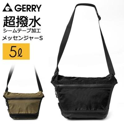 GERRY 超撥水 ショルダーバッグ ミニメッセンジャー S シームシリーズ ジェリー GE-2007