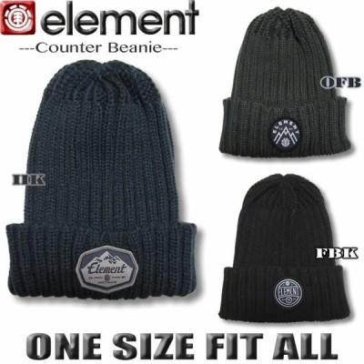 ELEMENT エレメント メンズ ニット 帽子 キャップ ビーニー スケボー スケートボード ブランド SALE セール AI022-922