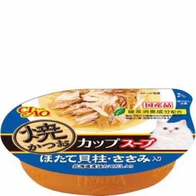 【SALE】焼かつおカップスープ ほたて貝柱・ささみ入り 60g×6コ