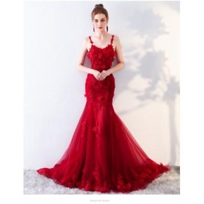 優雅 マーメイドラインドレス トレーン フォマールドレス お呼ばれドレス パーティドレス フェミニン 花嫁 披露宴 結婚式 ファスナー